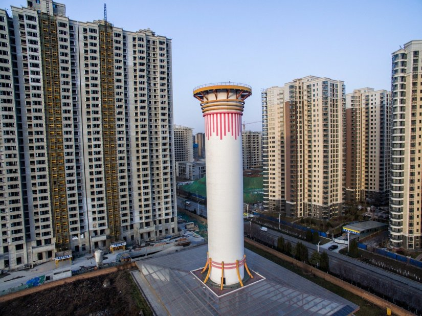 China Air Purifier.jpg